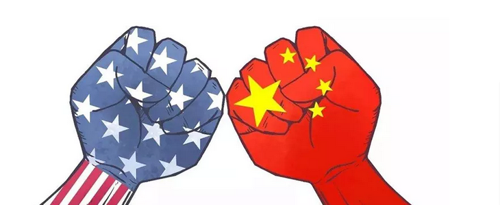 THE TRADE WAR HAS HIT OIL AND GAS BETWEEN CHINA GOVERNMENT AND AMERICA