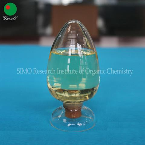 Quality Chinese Products Hot Products Heavy Metal Ion Trapping Agent SM-BZ-40